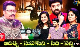 Saikumar's WOW3 – 15th June –  Baladitya,Suhasini,Siri,Sunny