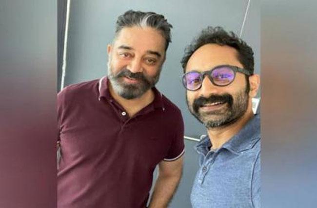 Fahad Faasil Is All Smiles In Selfie With Kamal Haasan