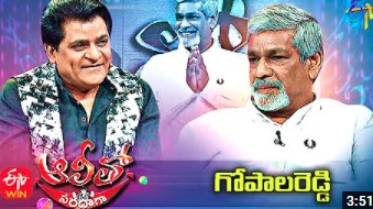 Alitho Saradagaa  – 26th Jul with  S. Gopala Reddy (Cinematographer)