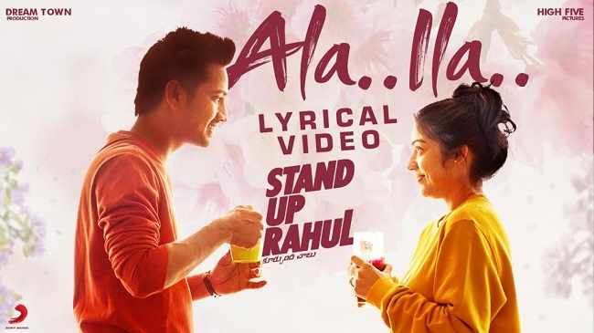 'Ala Ila' Lyrical: A Sweet Melody From 'Stand Up Rahul'!
