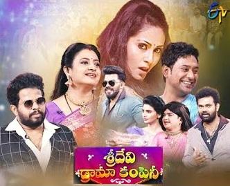 Sridevi Drama Company – Sudheer and Aadhi – 25th July