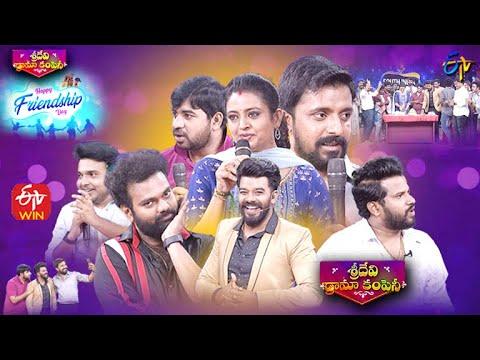 Sridevi Drama Company – Sudheer and Aadhi –  1st Aug