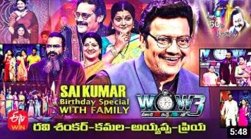 Saikumar's WOW3 –  27th Jul – Sai Kumar Birthday Special with Family –  Ravi Shankar,Kamala,Ayyappa,Priya