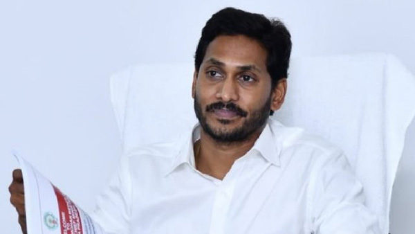 Jagan Government finds itself in Catch 22 situation