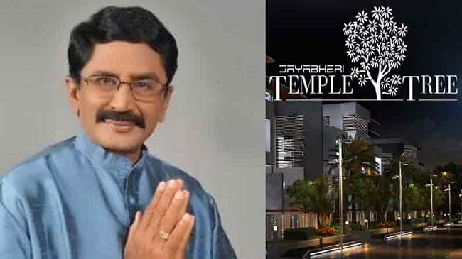 Murali Mohan gets a big relief in a cheating case in AP High Court!