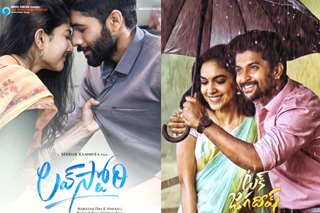 Which Film Will Win? Tuck Jagadish Or Love Story?
