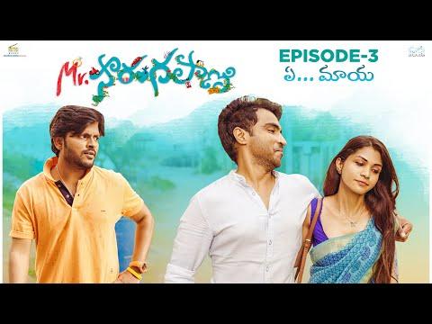 Mr. Sarangapani || Episode – 3 || Ravi Siva Teja || Nagababu Konidela Originals – Mr. Sarangapani