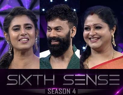 Sixth Sense Season 4 – E15 – 1st Aug