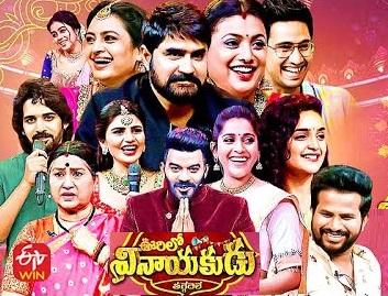 Oorilo Vinayakudu | ETV Vinayaka Chavithi Event | Sudheer,Rashmi -10th September 2021