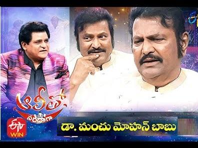 Alitho Saradagaa 27th Sep – 250th Special Episode Manchu Mohan Babu (Actor)