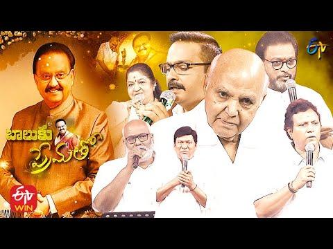 BALU ku Prematho Special Event | 26th September 2021