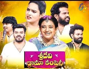 Sridevi Drama Company – Sudigali Sudheer& Aadhi –  26th Sep