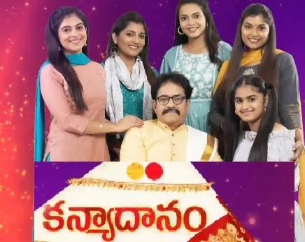Kanyadanam Daily Serial – E21 -13th Oct