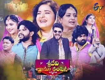 Sridevi Drama Company – Sudigali Sudheer& Aadhi –  19th Sep