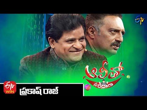 Alitho Saradagaa 11th Oct – 249th Special Episode With Prakash Raj (Actor)