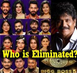 Bigg Boss 5 Telugu Show – Day50 – 24th Oct – Elimination Episode