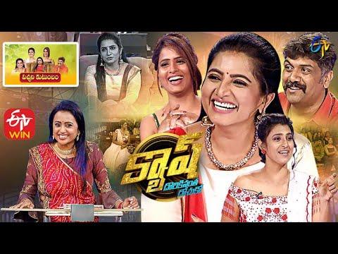 Suma Cash Game Show – 23rd Oct with Kasthuri, Prashanthi, Hari Krishna, Sujitha