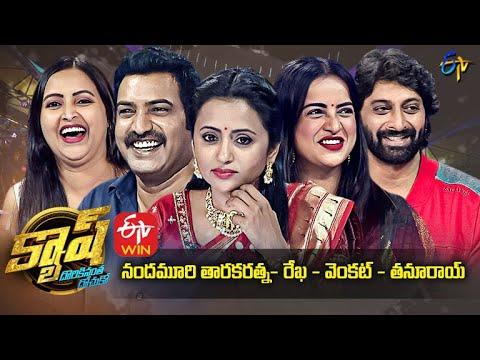 Suma Cash Game Show – 9th Oct with Rekha Vedavyas, Nandamuri Tarakaratna, Tanuroy, Venkat