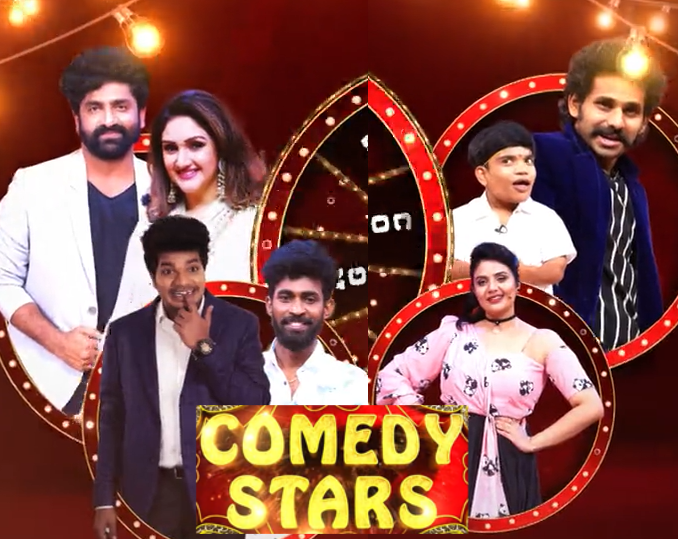 Comedy Stars with Jabardasth Comedians – E39 – 24th Oct