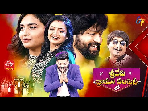 Sridevi Drama Company – Sudigali Sudheer& Aadhi –  24th Oct