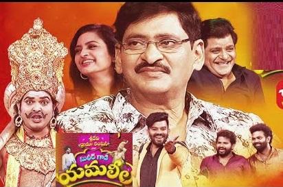Sridevi Drama Company – Sudigali Sudheer& Aadhi –  17th Oct