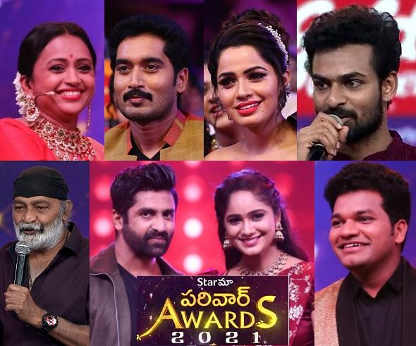Maa Pariwar Awards 2021 – Full Episode – 17th Oct