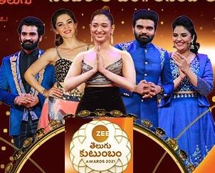 Zee Telugu Kutumbam Awards 2021 – 23rd Oct